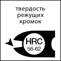 HRC62